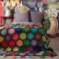 YARN7 hydra blanket